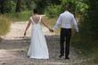 Robe de mariée esprit bohème chic - Occasion du Mariage