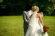 robe de mariée modèle Scille - Occasion du Mariage