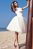 Robe de mariée courte ivoire satin/tulle - Occasion du Mariage
