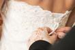 robe bustier ivoire - dentelle, tulle et perles - Occasion du Mariage