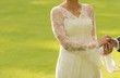 robe Cymbeline - Occasion du Mariage