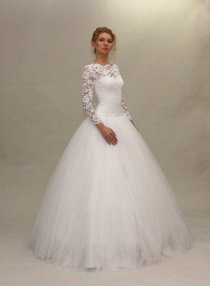 Enregistré à la mariée russe