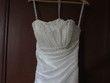 robe de mariée ivoire - Occasion du Mariage