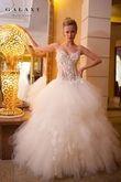 Robe de mariage prestige FARAGE Galaxy Atlantica + voile