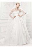 robe de mariée neuve Zac Posen - Occasion du Mariage
