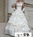 Robe de mariee d'occasion et pas cher taille 38/40 - Occasion du Mariage