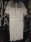 Robe blanche pour mariage civile - Occasion du Mariage