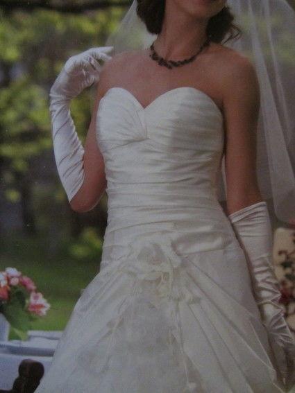 Robe de mariage bustier neuve modèle Corylis T40