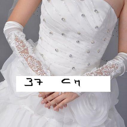 Paire de mitaines de mariée pas cher 2012- Occasion du Mariage