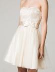 Robe de mariée / cérémonie courte T36 - Occasion du Mariage