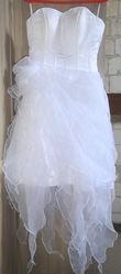 Robe de mariée asymétrique - Occasion du Mariage