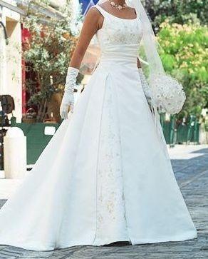Robe de mariée Maelle pas cher - Occasion du mariage
