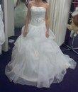 Robe de mariée NEUVE, jamais portée, Point mariage T38 - Occasion du Mariage