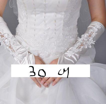 Mitaines de mariée ivoire d'occasion et pas cher - Occasion du Mariage