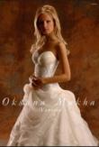 Robe Oksana Mukha modèle Vanessa + accessoires  - Occasion du Mariage
