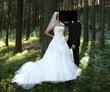 Robe de mariée Lise Saint Germain modèle AUSTRALE - Occasion du Mariage