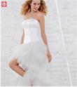 Robe de mariée tulle courte devant - Occasion du Mariage