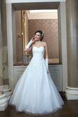 Robe de Mariée Bella Créations Azur2018 T38 - Occasion du Mariage
