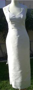 Robe de mariée une pièce blanche Pronuptia pas cher d'occasion 2012 - Languedoc Roussillon - Hérault - Occasion du Mariage