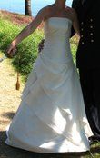 Robe de mariée T36 ivoire TBE - Occasion du Mariage