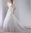Robe de mariée, coupe sirène Glamourissime - Occasion du Mariage