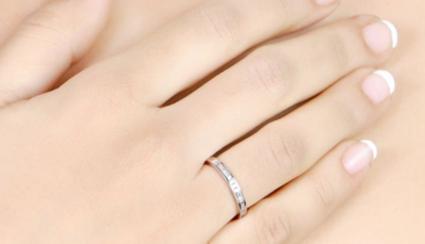 Alliance de mariage jamais portée en or blanc à Paris