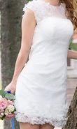 Robe de mariage civil - Courte Ivoire Romantique - Occasion du Mariage