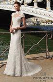 robe mariée pronuptia modèle charenton neuve etiquette - Occasion du Mariage