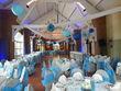 Décoration salle mariage - Toile tenture blanche déco - Occasion du Mariage