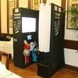 Location photobooth / photomaton mariage - Occasion du Mariage