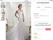 Superbe robe de mariee - Occasion du Mariage